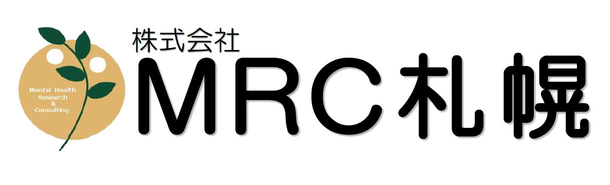 MRC札幌